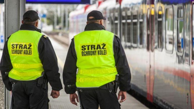 Bezpieczne ferie na kolei