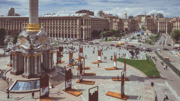 Informacja dla podróżujących z Ukrainy do Polski