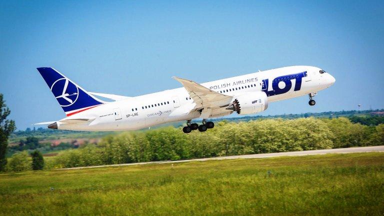 Od września nowe połączenia LOT-u z Budapesztu