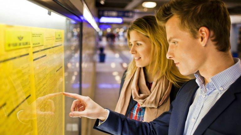 PKP Intercity: Ruszają konsultacje społeczne 2018/2019!