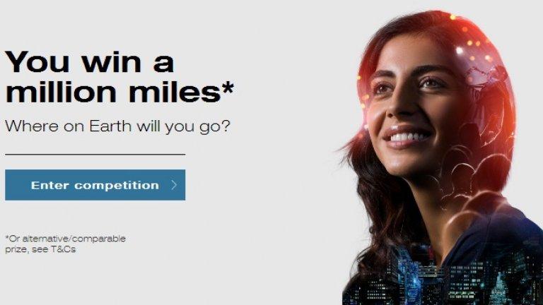Star Alliance: Twoja szansa, żeby wygrać milion mil