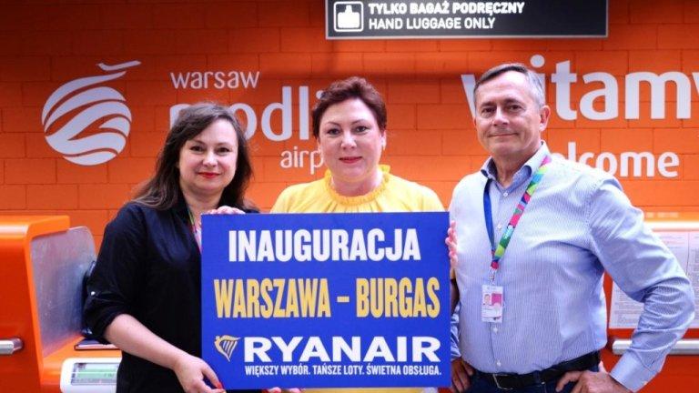 Wystartowało połączenie Ryanair z Warszawy do Burgas